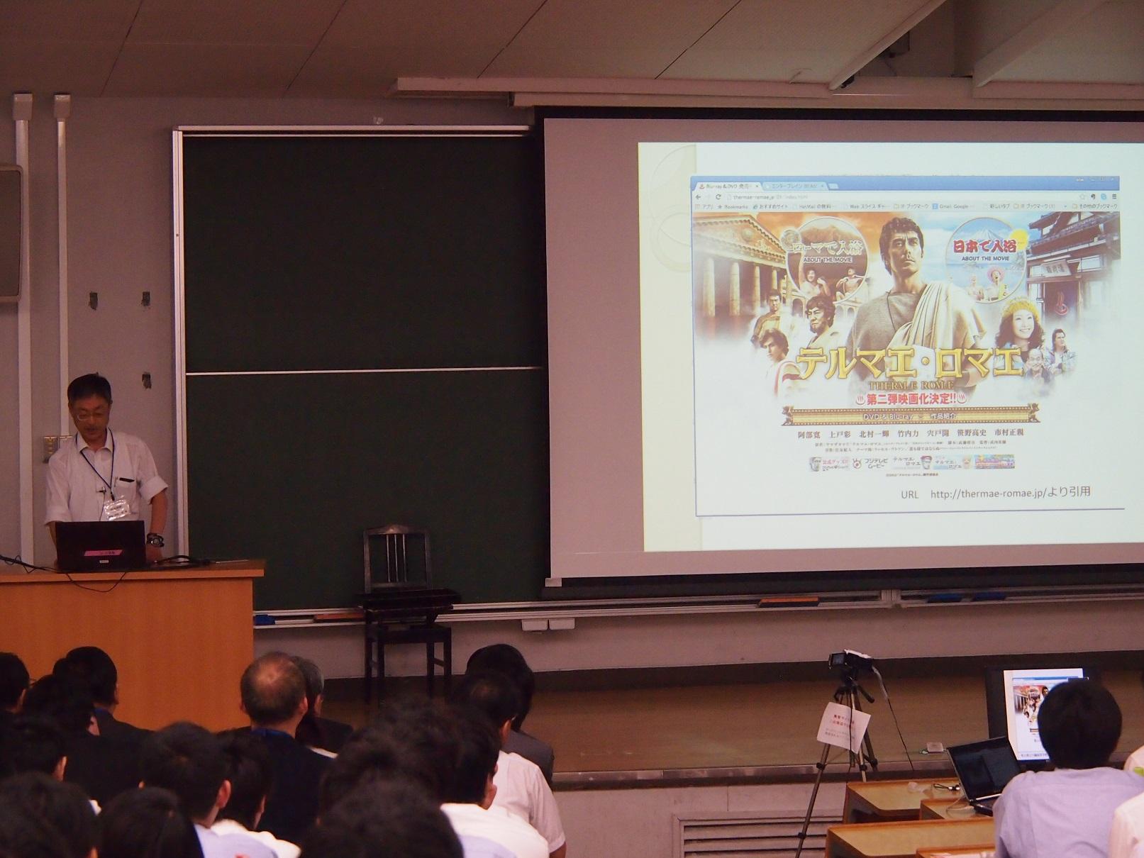 第9回高校生理科研究発表会の報告